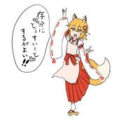 仙狐さんのToo Sweet頭からいくヤツ
