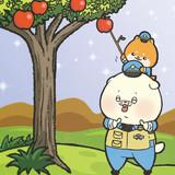 いいりんごの日でした