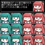 琴葉姉妹のドット顔グラ風素材