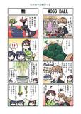 たけの子山城37-2