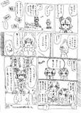Twitterお題漫画「はかせとじょしゅ」