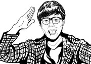 ボーカル・パーカッション演者・ユーチューバー~HIKAKIN氏