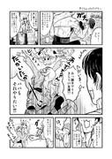 あんきら漫画『きらりんパパパワー』