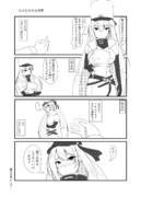 ウチの秘書艦 ソビエツカヤちゃん編3