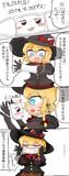 めぐゆひ漫画其の4「マスクになったゆひ」