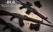 BCR小銃
