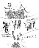 こい式キャノボ!(18:魂魄 妖夢)