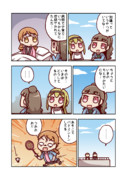 神谷奈緒と北条加蓮
