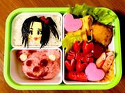 【デレマス】柳瀬美由紀弁当