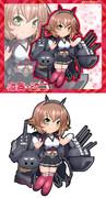 長門型戦艦2番艦 陸奥・改二
