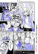 「UMAハンターあさひからのビデオレター03」