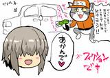 宇崎ちゃん妹のファンアート