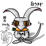 雪ウサギ(FF11)