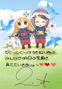 【茅原実里様】東日本大震災アニメロチャリティーへのメッセージ