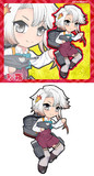 夕雲型駆逐艦18番艦 秋霜
