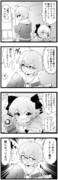 【Vtuber】ちーちゃんを姫プしたいハジメくん