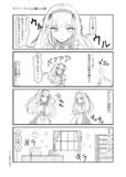 ウチの秘書艦 ダイドーちゃん編