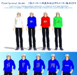【Fate/MMD】3色コマンド対応パーカー配布します