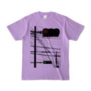 Tシャツ ライトパープル Aka-Ao/Shingo