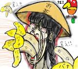 そんなにバナナ食べたきゃ食わしてやるよオラァァアアアァンン!!!♪