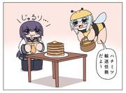 ミツバチと化した響
