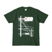 Tシャツ フォレスト Aka-Ao/Shingo