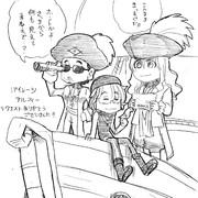 【THE ALFEE】海賊アルフィー!かっこいいぞ!つよいぞ!