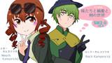 【東方卓遊戯SW2.0】妹たちと橋姫と剣の世界 ロックくんとメオちゃん