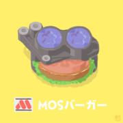 ヤマハのモスバーガー