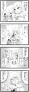【Vtuber】ちーちゃんとアキくんとオママゴト