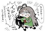 キノコ鑑定ガバガバ輝子ちゃん