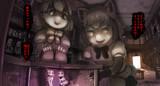アライさんマンション■貴方そっくりの人形、作ります