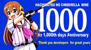 『ハチナイ』リリース1000日