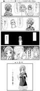 ●ヒーリングっど♥プリキュア第8話「失敗の理由」