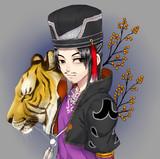 陳宮さんとトラ