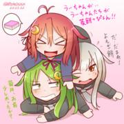 うーちゃん菱餅!