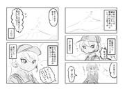 ジャパリ・サウス・コンフリクト(その6)
