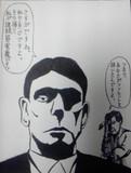 【東日本大震災】コンセントを抜いたのは・・・