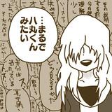 【サムライ8】最強語録
