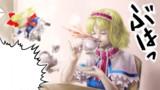 東方ニコ楽祭・邂逅「大喜利企画」むせる女アリス