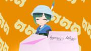 【MMDけもフレ】 HAPPY BIRTHDAY!【MMD】