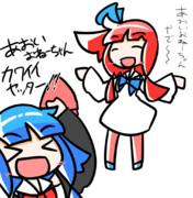 葵おねーちゃん