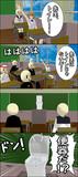 【MMD】「先生、トイレ~!」