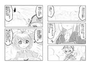 ジャパリ・サウス・コンフリクト(その7)