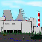 サンドスター発電所の事故 後処理