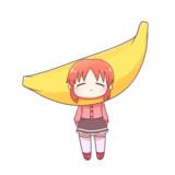 バナナナナ
