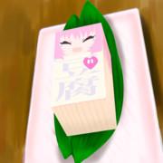 豆腐メンタルすぎて