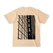Tシャツ ナチュラル S-Building