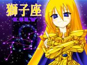 【聖闘士星矢】リリィ【獅子座】