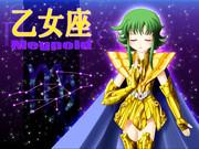 【聖闘士星矢】めぐっぽいど【乙女座】